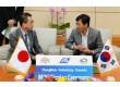 일본 파커라이징사와 투자 협약 (3).JPG