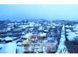 낙안읍성 겨울2.jpg