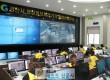 영상정보처리기기통합관제센터.jpg