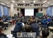 경주체리 고품질 명품화 위한 일본명인 초청 기술교육 (3).jpg
