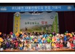 영주   6-유니세프 아동친화도시 인증 기념식(단체사진) 1.jpg