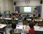 [단양군 : 송주현 기자] 초등학교 학생들을 대상, 해양수산연구사와 함께하는 생물교실 프로…