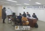 [경북도 : 정성환 기자] 농촌개발 분야 전국 최다 국비확보, 20년 농촌개발 공모사업 전…