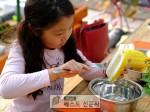 [경북도 : 정성환 기자] 하하수미의 '성주참외피클 팜파티', 우수 체험 관광상품 대상 선…