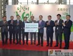 [김해시 : 김찬기 기자] 김해시-초록우산, 지역 아동 후원 프로젝트,   ,   9억4천…