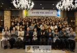 [경북도 : 정성환 기자] 포항․김천 새일센터, 경력단절여성 일자리 발굴 우수 표창,   …