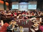 창원시 한마음창원병원, 다문화, 새터민가정 초청 문화체험 행사,   ,   16개국 180…