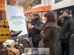 안동생강, 프랑스 판매의 길을 내다!,   ,   안동생강 가공제품 프랑스 판촉 행사 가져…