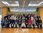 경북형 결혼이민여성 글로벌 인재양성사업에 주목!,   ,   18일 대구대학교 성산홀에서 …